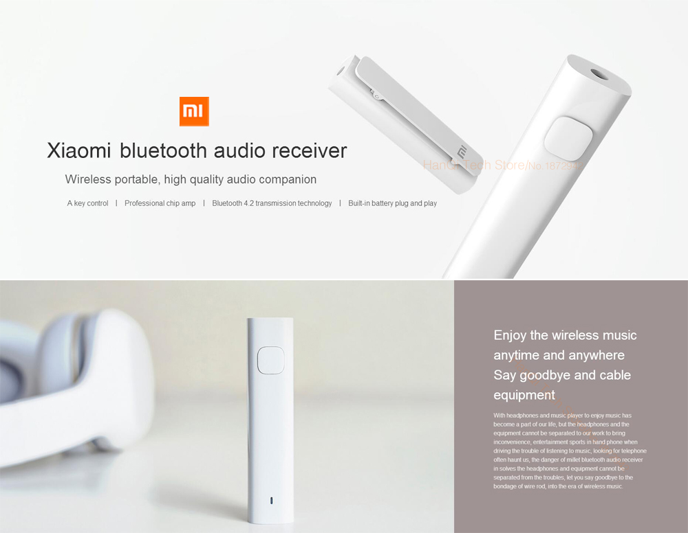 Аудио приемник Xiaomi Mi Bluetooth Audio Receiver